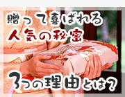 熊本の馬刺しを購入